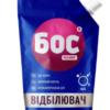 Отбеливатель-гель кислородный для белых тканей БОС плюс OXI  500мл
