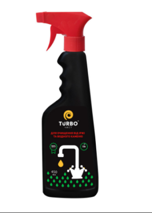 Средство для очистки от ржавчины и водного камня TURBOчист 450мл