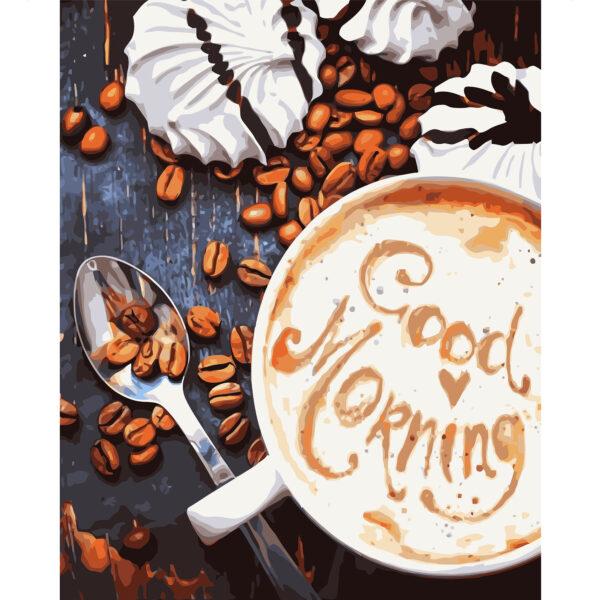 Картина для росписи по номерам «Кофе. Good Morning», 40х50см