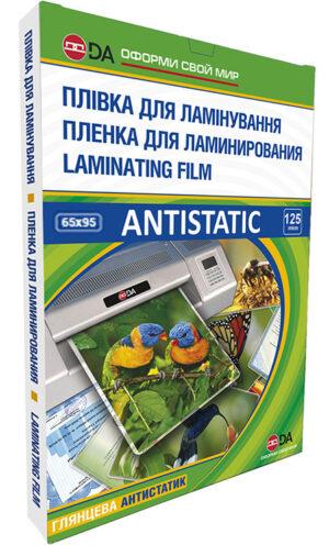 Пленка для ламинирования, глянцевая DA ANTISTATIC 65х95 мм, 125мкм, прозрачная, 100шт.