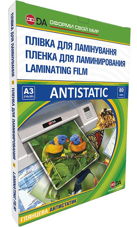 Пленка для ламинирования, глянцевая DA ANTISTATIC А3, 80мкм, прозрачная, 100шт.