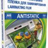 Пленка для ламинирования, глянцевая DA ANTISTATIC А6, 150мкм, прозрачная, 100шт.