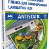 Пленка для ламинирования, глянцевая DA ANTISTATIC А6, 175мкм, прозрачная, 100шт.