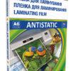 Пленка для ламинирования, глянцевая DA ANTISTATIC А6, 75мкм, прозрачная, 100шт.