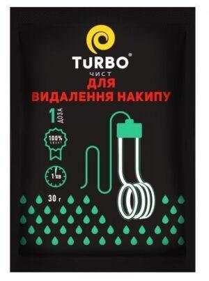 Средство для удаления накипи TURBOчист 30г
