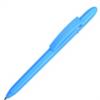 Ручка шариковая автоматическая пластиковая FILL Solid (10 цветов) 61425