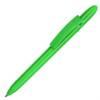 Ручка шариковая автоматическая пластиковая FILL Solid (10 цветов) 61427