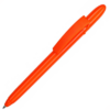 Ручка шариковая автоматическая пластиковая FILL Solid (10 цветов) 61429