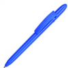 Ручка шариковая автоматическая пластиковая FILL Solid (10 цветов) 61431