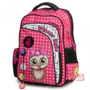 Рюкзак для школы Winner Style 194-1, розовый