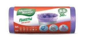 Пакеты для мусора 35л/50шт,МЖ стандарт