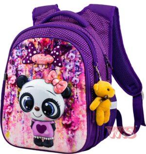 Рюкзак для школы Winner One R1-001