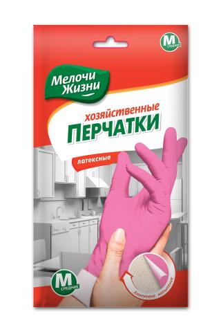 Перчатки хозяйственные 8, размер М, МЕЛОЧИ ЖИЗНИ