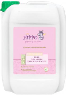 Гель для мытья детской посуды HIPPO 4,7л
