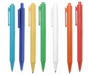 Ручка шариковая автоматическая пластиковая Rio (7 цветов)