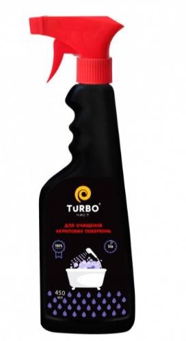 Средство для очистки акриловых поверхностей TURBOчист 450мл с распылителем