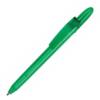 Ручка шариковая автоматическая пластиковая FILL Color (6 цветов) 62376