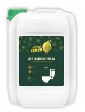 Средство для чистки унитазов с антибактериальным действием MISTER LEMON 4,7л