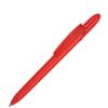 Ручка шариковая автоматическая пластиковая FILL Color (6 цветов) 62378