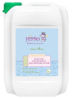 Бальзам-ополаскиватель для детских вещей HIPPO 4,7л