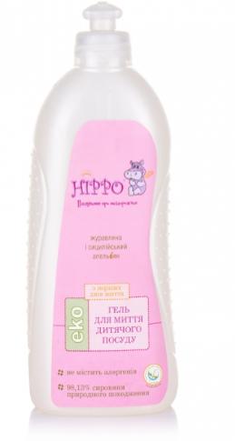 Гель для мытья детской посуды HIPPO 500 мл
