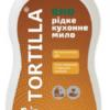 Мыло жидкое кухонное для рук с поглотителем посторонних запахов TORTILLA Эко 500мл