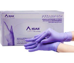 Перчатки медицинские нитриловые Sempercare, IGAR, S (6-7), без пудры, 200шт, фиолетовые в боксе