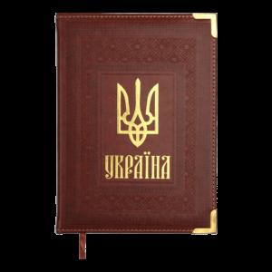 Ежедневник датированный 2022 STATUT, А4, твердая обложка, кожзам, коричневый, украинская символика