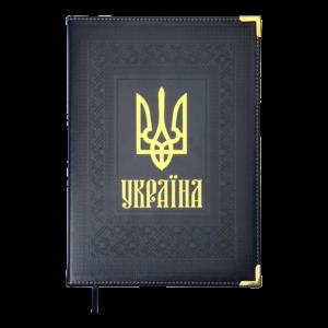 Ежедневник датированный 2022 STATUT, А4, твердая обложка, кожзам, синий, украинская символика