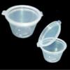 Пищевой контейнер с крышкой РР-50мл, d=6см, h=3см, 80шт