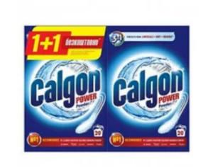Средство для удаления известкового налета в стиральных машинах CALGON 500г +1упаковка в подарок