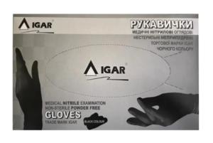 Перчатки медицинские нитриловые IGAR 9128, S, без пудры, 200шт, черные в боксе