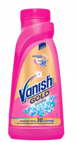 Пятновыводитель жидкий для цветных тканей VANISH Gold 450мл