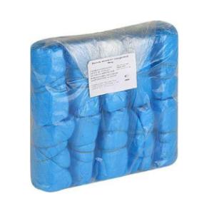 Бахилы медицинские 50 пар (100шт), синие