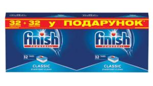 Таблетки FINISH Classic для посудомоечных машин 32шт+32шт б/к