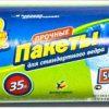 Пакеты для мусора Фрекен Бок 35л, 50шт, 8мкм