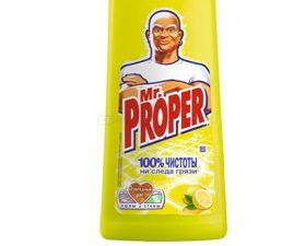 Средство для пола Mr. PROPER, универсальное, 750мл