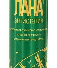Антистатик ЛАНА-1 аэрозоль, 200мл