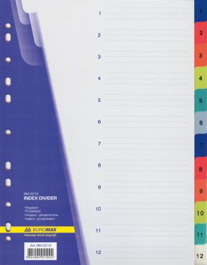 Разделители пластиковые  1-12, формат А4, цветные