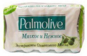 Мыло туалетное PALMOLIVE 5шт*70г, в ассортименте