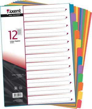Разделители картонные 1-12, формат А4, цветные