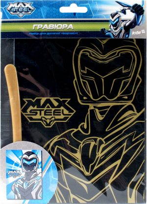 Гравюра В6 Max Steel MX14-159K