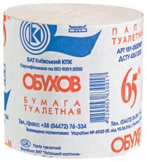 Туалетная бумага ОБУХОВ, серая