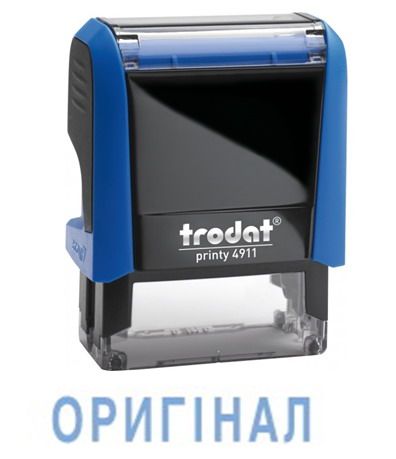Штамп ОРИГІНАЛ на оснастке 4911-Trodat, размер 38х14мм