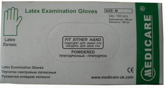 Перчатки латексные Medicare, 100шт, припудренные, в боксе