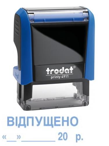 Штамп ВІДПУЩЕНО с датой а оснастке 4911-Trodat, размер 38х14мм