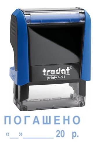 Штамп ПОГАШЕНО с датой на оснастке 4911-Trodat, размер 38х14мм