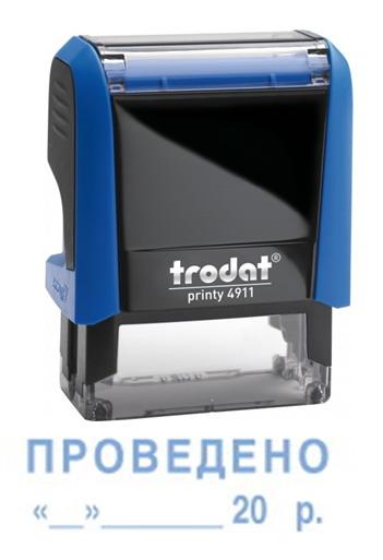 Штамп ПРОВЕДЕНО с датой на оснастке 4911-Trodat, размер 38х14мм