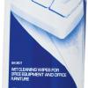Салфетки влажные для чистки оргтехники, пластиковых поверхностей