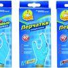 Перчатки нитриловые Фрекен Бок, 10шт